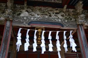 三峯神社の摂社末社